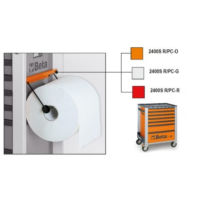 2400S-R/PC 2400S R/PC-O-paper roll holders for C24S